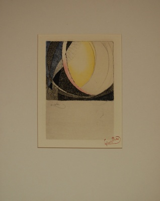 abstrakte Komposition (Amorpha)